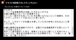 copycheck1